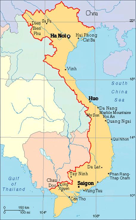 Вьетнам. Подробности тура