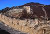 Тур в Китай: Пекин, Сиань, Лоян