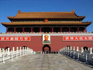 Вылет из москвы в пекин прилет в пекин