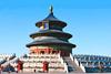 Тур в Китай: Пекин, Чэндэ