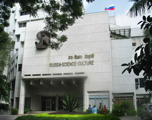 Индия. Российский центр науки и культуры в Нью-Дели