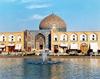 Тур в Иран. Сокровища древней Персии (сокращенная программа)