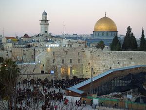 Тур в Израиль. Иерусалим