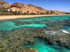 Тур в Израиль: Зимние каникулы на Красном море