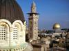 Тур в Израиль: Выходные в Израиле