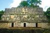 Тур в Мексику. Древняя культура Мексики. Приключения в Чиапасе
