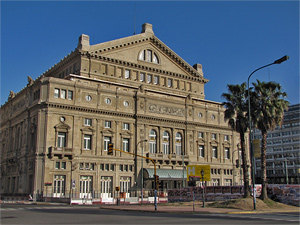 Тур в Аргентину. Буэнос-Айрес