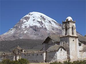 Тур в Боливию и Чили. Солончак Оруро