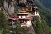 Новогодние каникулы в Бутане