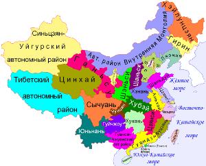 Административной деление. Китай