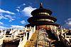 Тур Китай: Две столицы