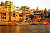 Тур в Индию. Праздник Кумбх Мела