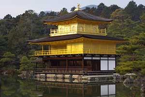 Тур в Японию. Киото