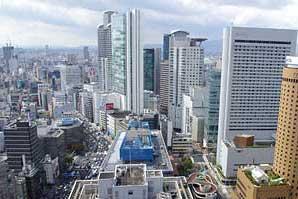 Тур в Японию. Осака
