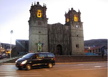Тур в Перу. Титикака