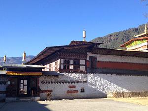 Тур в Бутан. Бумтанг