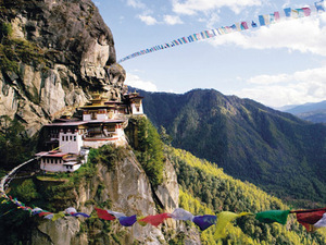 Тур в Бутан. Фестиваль Цечу