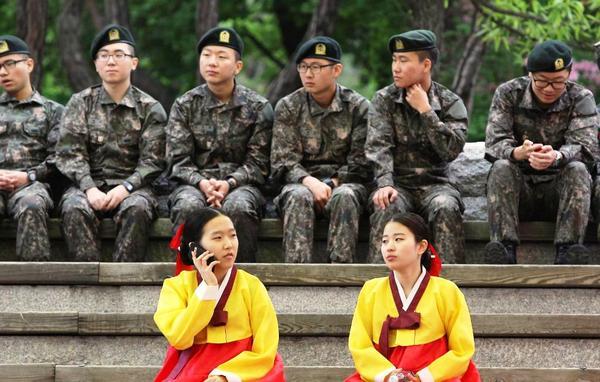 Южная Корея. Традиции