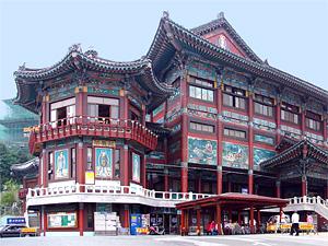 Тур в Южную Корею. Пусан