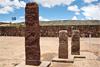 Тур в Боливию и Перу