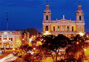 Тур в Перу. Чиклайо