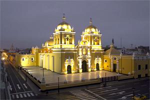 Тур в Перу. Трухильо