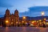 Новогодний тур в Перу и на Галапагосы