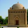 Тур в Узбекистан. Бухара. Фото