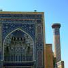 Тур в Узбекистан. Самарканд. Фото