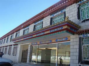 Тибет Отели. Гостиницы. Отели Самье