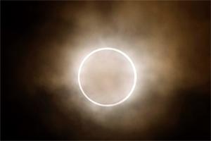 Тур в Чили. Солнечное затмение в Патагонии