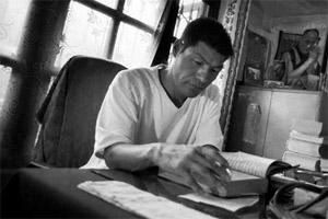 Тибетская медицина. Консультация доктора