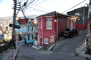 Тур в Чили, Патагония