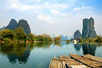 Тур Китай: Пекин и Гуйлинь
