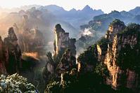 Тур Китай: Горы Аватара Китае