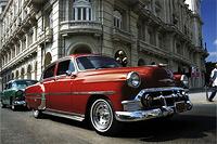 Тур в Перу и Кубу