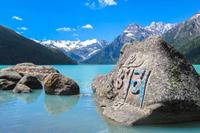 Тур в Тибет. Амдо и Кхам