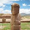 Тур в Боливию. Фото